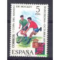 Hiszpania 1971 Mi 1953 Czyste **