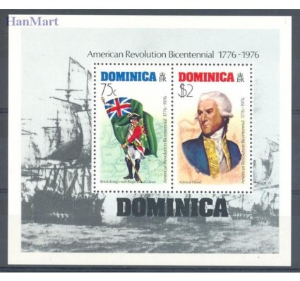 Dominika 1976 Mi bl 35 Czyste **