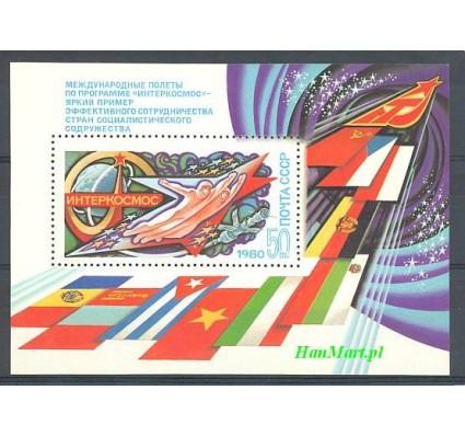ZSRR 1980 Mi bl 146 Czyste **