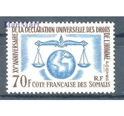 Znaczek Somali Francuskie 1963 Mi 356 Czyste **
