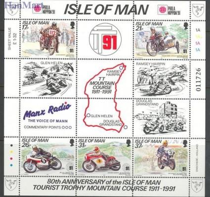 Znaczek Wyspa Man 1991 Mi bl 15 Czyste **