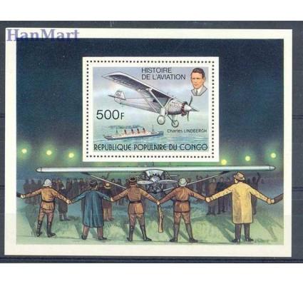 Znaczek Kongo 1977 Mi bl 12 Czyste **