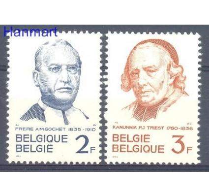 Belgia 1962 Mi 1274-1275 Czyste **
