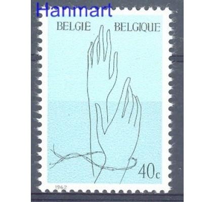 Belgia 1962 Mi 1284 Czyste **