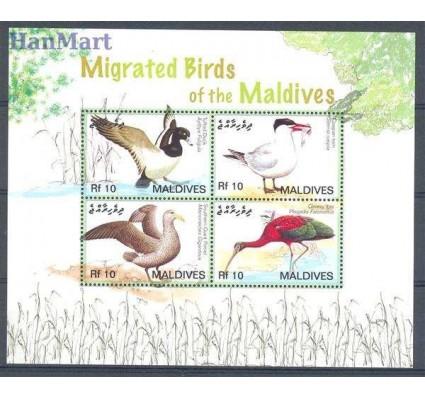 Znaczek Malediwy 2007 Mi 4570-4577 Czyste **