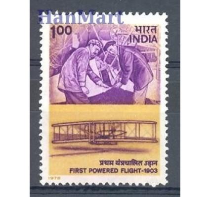 Znaczek Indie 1978 Mi 779 Czyste **