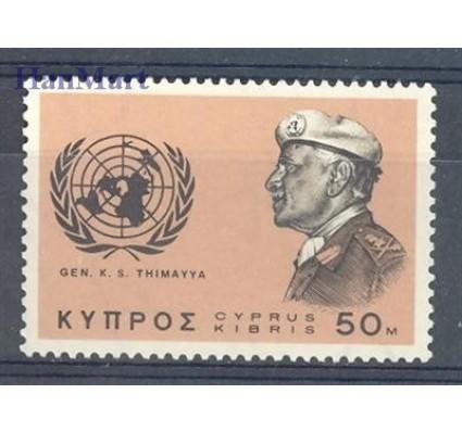Znaczek Cypr  1966 Mi 269 Czyste **