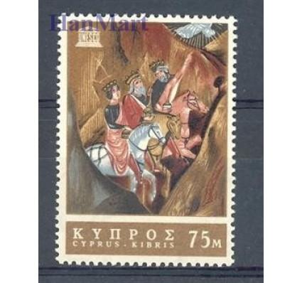Znaczek Cypr  1967 Mi 304 Czyste **