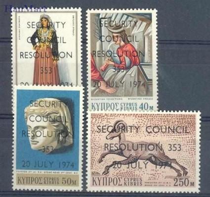 Znaczek Cypr  1974 Mi 415-418 Czyste **