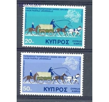 Znaczek Cypr  1975 Mi 422-423 Czyste **