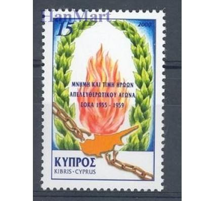 Cypr  2000 Mi 960 Czyste **