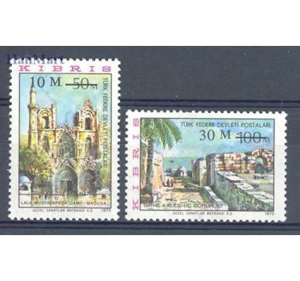 Cypr Północny 1976 Mi 25-26 Czyste **