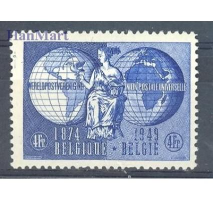 Znaczek Belgia 1949 Mi 852 Czyste **