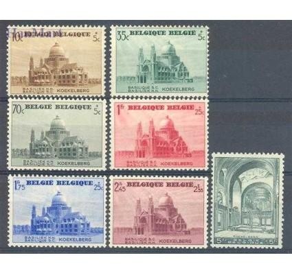 Znaczek Belgia 1938 Mi 471-477 Z podlepką *
