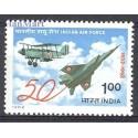 Indie 1982 Mi 918 Czyste **