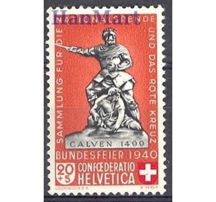 Znaczek Szwajcaria 1940 Mi 368 Czyste **