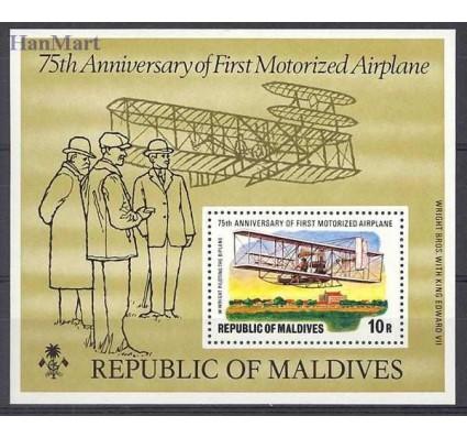 Znaczek Malediwy 1978 Mi bl 48 Czyste **