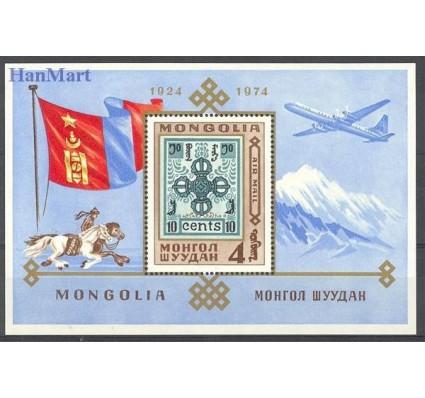 Znaczek Mongolia 1974 Mi bl 35 Czyste **