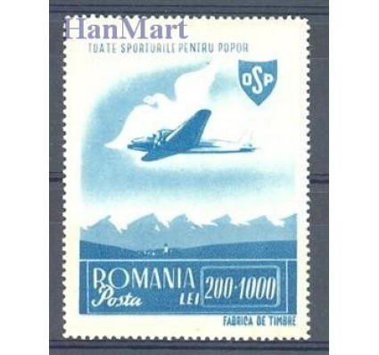 Rumunia 1945 Mi 884 Czyste **