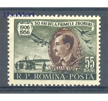Znaczek Rumunia 1956 Mi 1583 Czyste **