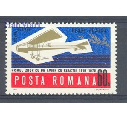Rumunia 1970 Mi 2896 Czyste **