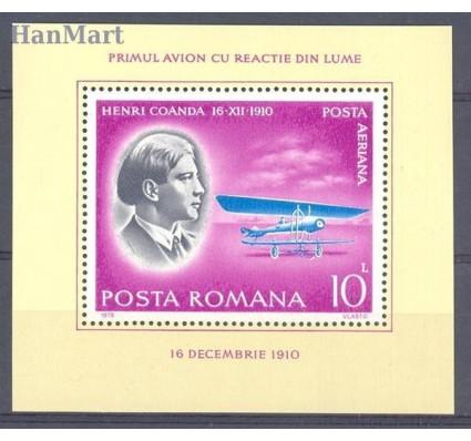 Znaczek Rumunia 1978 Mi bl 156 Czyste **