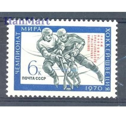 Znaczek ZSRR 1970 Mi 3746 Czyste **