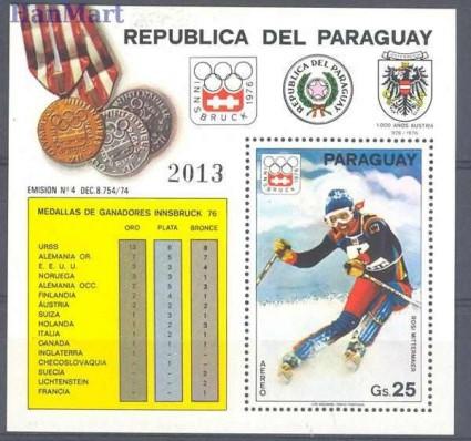 Znaczek Paragwaj 1976 Mi bl 277 Czyste **
