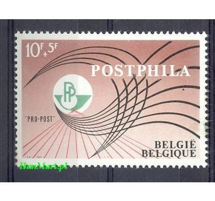 Belgia 1967 Mi 1492 Czyste **