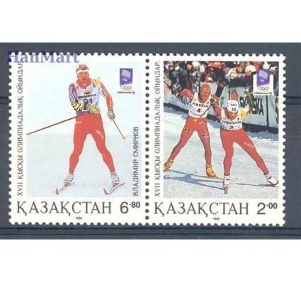 Znaczek Kazachstan 1994 Mi 41-42 Czyste **