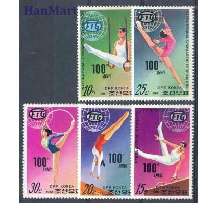Znaczek Korea Północna 1981 Mi 2130-2134 Czyste **