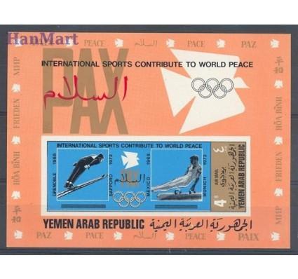 Znaczek Jemen Północny 1971 Mi bl 153B Czyste **