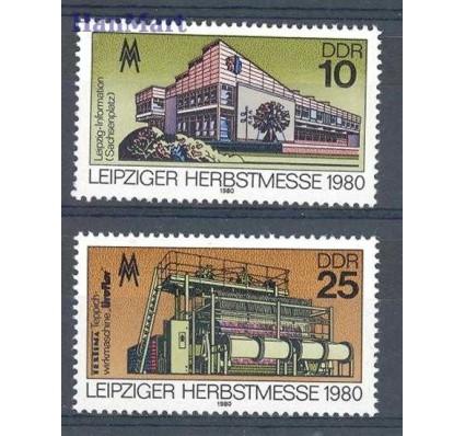 Znaczek NRD / DDR 1980 Mi 2539-2540 Czyste **