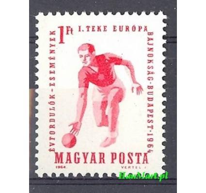 Znaczek Węgry 1964 Mi 2041 Czyste **