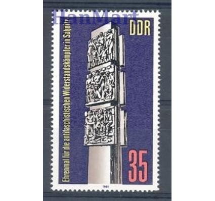 Znaczek NRD / DDR 1981 Mi 2639 Czyste **