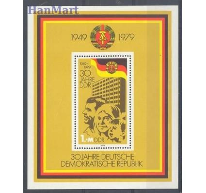 Znaczek NRD / DDR 1979 Mi bl 56 Czyste **