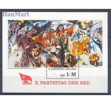 Znaczek NRD / DDR 1981 Mi bl 63 Czyste **