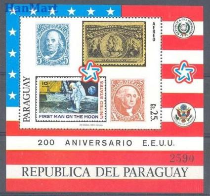 Znaczek Paragwaj 1976 Mi bl 286 Czyste **