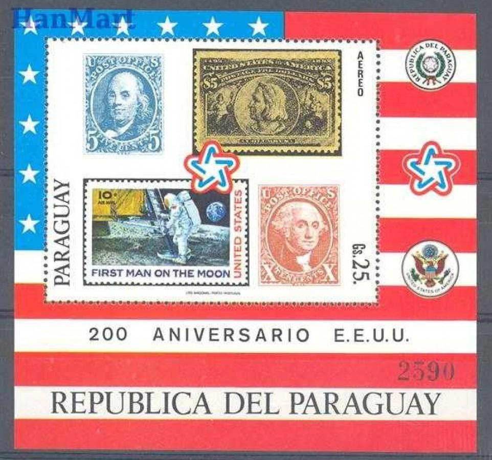 Paragwaj 1976 Mi bl 286 Czyste **