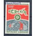 Gabon 1974 Mi 539 Czyste **