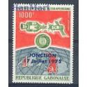 Gabon 1975 Mi 572 Czyste **