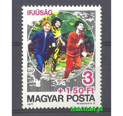Węgry 1977 Mi 3200 Czyste **