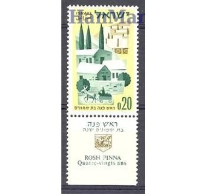 Znaczek Izrael 1962 Mi 252 Czyste **