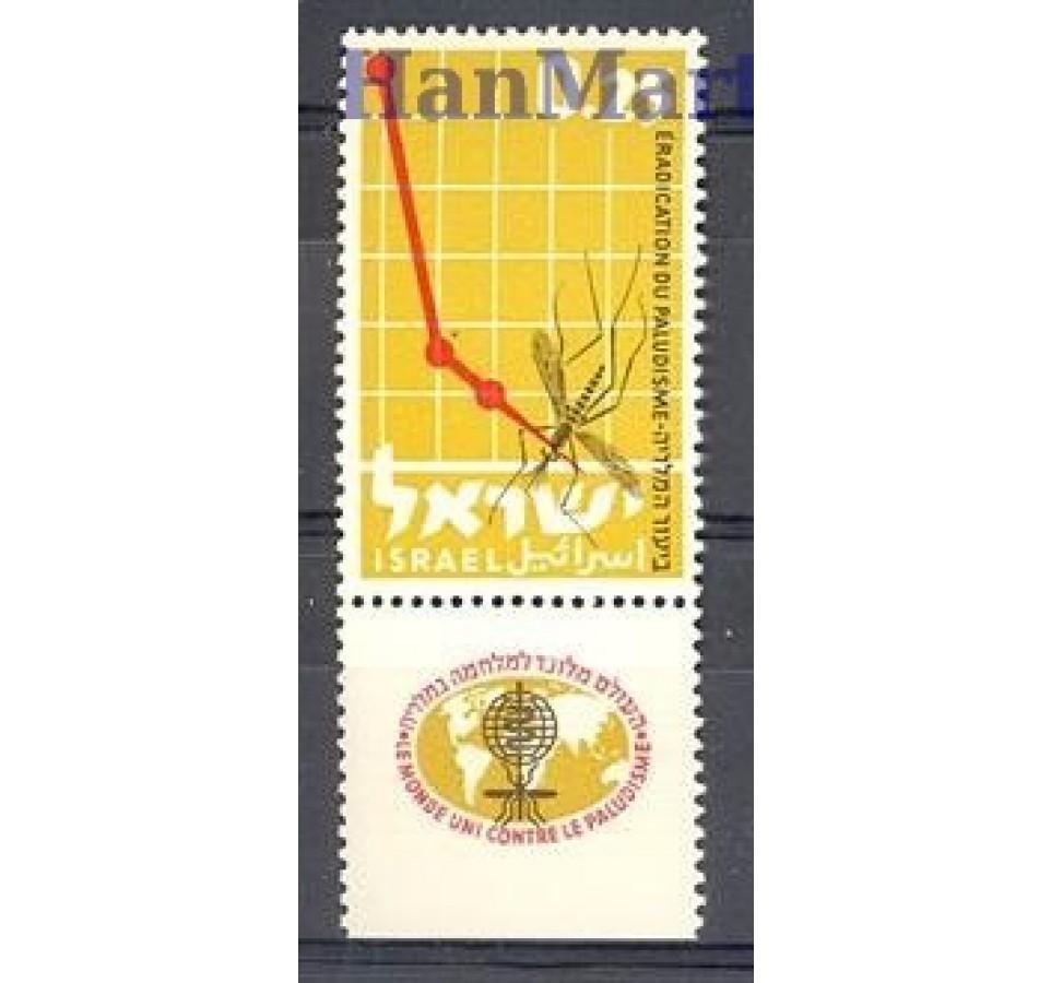 Izrael 1962 Mi 253 Czyste **