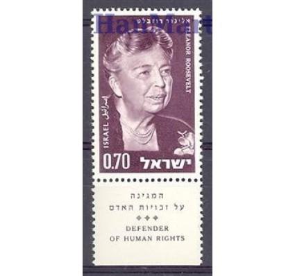 Znaczek Izrael 1964 Mi 314 Czyste **