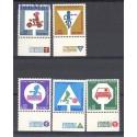 Izrael 1966 Mi 360-364 Czyste **