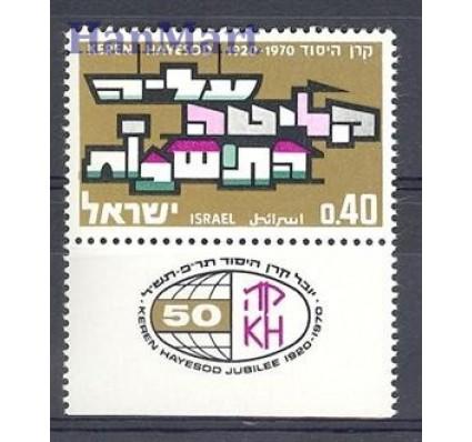 Znaczek Izrael 1970 Mi 479 Czyste **