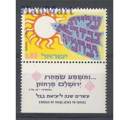 Znaczek Izrael 1970 Mi 485 Czyste **