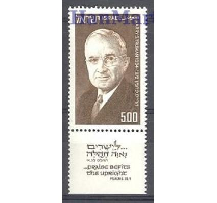 Znaczek Izrael 1975 Mi 636 Czyste **