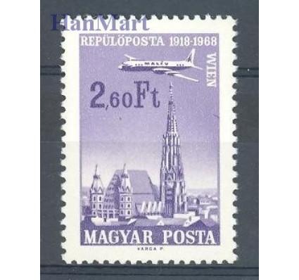 Znaczek Węgry 1968 Mi 2421 Czyste **